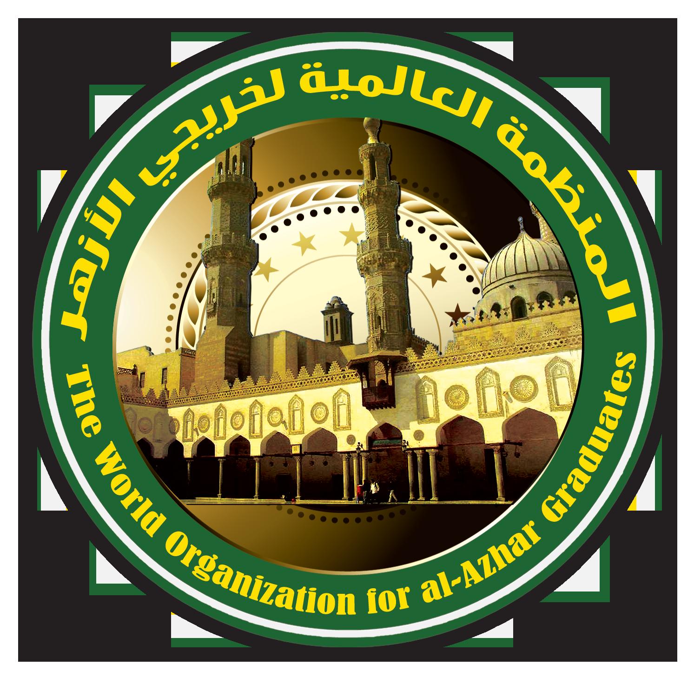 WOAG NEW Logo